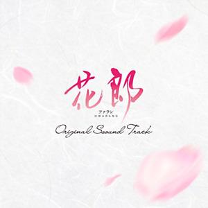 OST-HWARANG-JAPAN 2 CD+BOOK G88