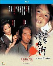 "Sanada Hiroyuki ""The Twilight Samurai"" Japan 2002 Drama Region A Blu-Ray"