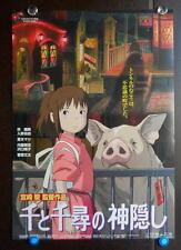 po) Hayao Miyazaki[ SPIRITED AWAY ]JP movie BIG Poster ORIGINAL2001;BRAND NEW