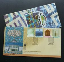 Islamic Arts Museums Malaysia 2000 Religion Culture Heritage Building (FDC)