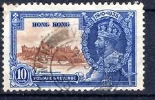 Hong Kong Silver Jubilee 10 cents  [H2812]