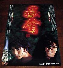 """Ekin Cheng """"The Storm Riders"""" Aaron Kwok HK ORIGINAL 1998 Poster A"""