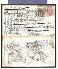 MS602 1873 GB INDIA MAIL Leamington Wwks Multiple Forwarded Postage Due TOO LATE