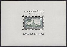 LAOS Bloc N°9** Temple à Ventiane, TB, 1951-1952 Souvenir Sheet MNH