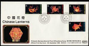 Hong Kong 1984 FDC Chinese Lanterns