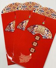 Chinese Wedding Red Envelope 、Wedding. , New Years