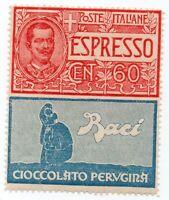 REGNO D'ITALIA  - N.21 -  FRANCOBOLLO PUBBLICITARIO  Sassone 2020  = € 200,00