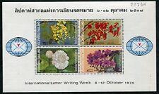 THAILAND-1974 International Correspondence Week Minisheet Sg MS509 LIGHTLY M/M