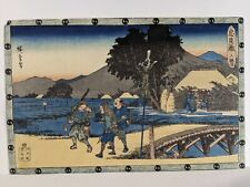 Original 19th Century Hiroshige Japanese Woodblock Print 3 Men