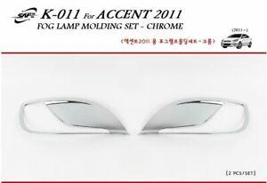Chrome Fog Lamp Mording For Hyundai Accent [4/5door](2011~)
