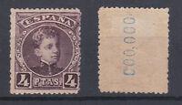 SPAIN 1901 King Alfonso XIII 4 Pta Violet Mint * 286 (Mi.216)