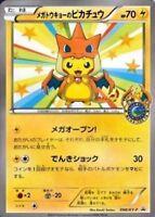 Pokemon Card Mega Tokyo's Pikachu NM PROMO 098/XY-P