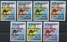 State of Oman Lot von 7 Marken,Aufdruck-John F. Kennedy 1963-Robert Kennedy 1968