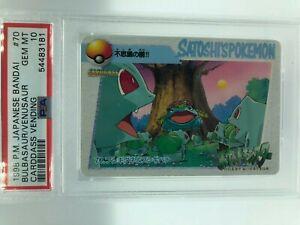 PSA 10 GEM MINT Pokemon Japanese Bandai Carddass 1998 Bulbasaur / Venusaur #70