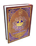 NEW PRINT: Easy Quran Arabic with Word for Word English Translation (HB -TC)
