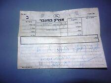 jewish judaica antique letter cable and wireless telegram palestine manuscript