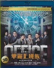 Office Blu Ray Chow Yun Fat Eason Chan Tang Wei Johnnie To NEW Eng Sub 2015 3D