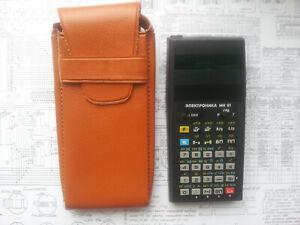 Mint Soviet Programmable RPN Calculator Elektronika MK-61 1987 Non-HP USSR