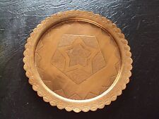 Vintage Copper Wall Hanging Albania Plaque Star Pattern