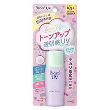 [KAO BIORE] Tone Up UV Milk Sunscreen Sunblock SPF50+ 30ml NEW