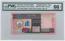 Kuwait 5 Dinars 5th Issue 1994 Replacement Note, Pick # unlisted. Rare, PMG 66