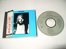 Leon Russell shelter cd -12 track cd made in japan 1989 Ex/Near Mint Condition