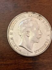 1907 A Prussia German Fund Mark 5 Mark coin KM 523.