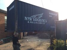 More details for 20ft used shipping container