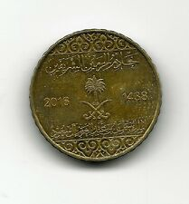 World Coins - Saudi Arabia 25 Halalas 2016 Coin KM# 76