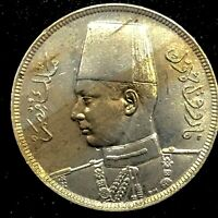 Egypt; 5 Milliemes  AH1357 - 1938  King Farouk BU. Uncirculated Coin.  KM#363