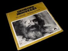 Vinyle 45 tours Georges Moustaki   Ma solitude (1971)