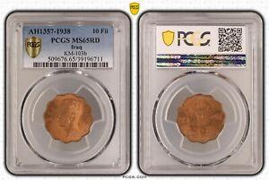 IRAQ/IRAK  , 10 FILS 1938 KING GHAZI I - PCGS MS 65 RD - TOP POP , RARE
