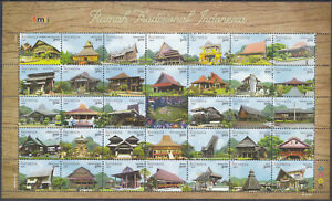 Indonesia - Indonesie New Issue 2020-04-20 (Set in Sheet) Traditional Houses