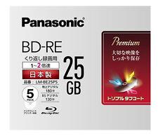 5 Panasonic Bluray BD-RE Rewritable 25GB 2x Bluray Video Discs Inkjet Printable