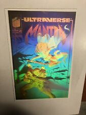 Mantra (1993) # 1 (VF/NM) Holographic