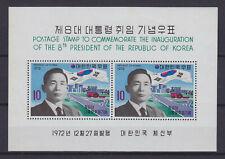 SOUTH KOREA 1972, PRESIDENT PARK CHUNG-HEE, BLOCK 359, MNH