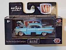 M2 Machines! Premium Edition! AUTO-Vault!'57 CHEVY Bel-Air New American