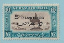 Sudan C34 Airmail Mint Hinged Og * No Faults Extra Fine!