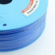 PTFE Teflon Tubing OD 4mm ID 2mm 3D Printer bowden extruder 0.5 meters