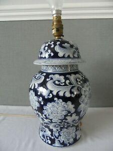 Table Lamp - Large - Oriental Style Temple Jar Shaped Blue & White - Vintage