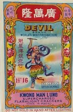 Vintage Devil Brand Collectible Fireworks Label by Kwong Man Lung