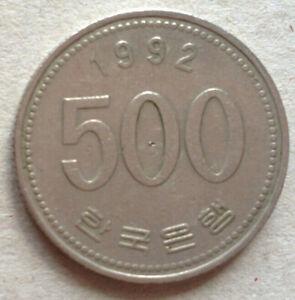 South Korea 500 won coin 1992