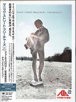 MANIC STREET PREACHERS-FUTUROLOGY...-JAPAN 2 MINI LP CD BONUS TRACK Ltd/Ed L60