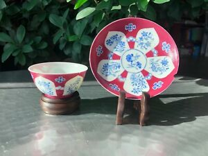 A Rare Set - Chinese 18thC Ruby Ground Blue Glazed Cup and Saucer