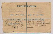 LL24106 Malaya 1928 Penang registered good cover used