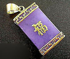"""Purple Jade Golden Chinese Character """" FU """" Fortune Luck Pendant and Necklace"""