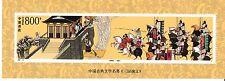 1998 China Miniature Sheet SG 4319, Mint Never Hinged