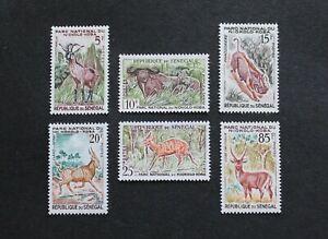 SENEGAL - 1960 SCARCE ANIMALS SET MNH RR