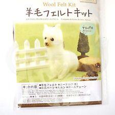 Needle Felting animal Kit white beige cream Roving Wool DIY Handcraft - Alpaca