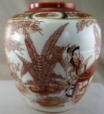 Nippon Tokusie Japan Special made 1930s Early Showa Vase or Ginger Jar